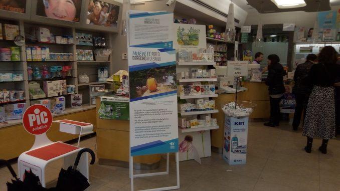 Exposición 'Muévete por el derecho a la salud'