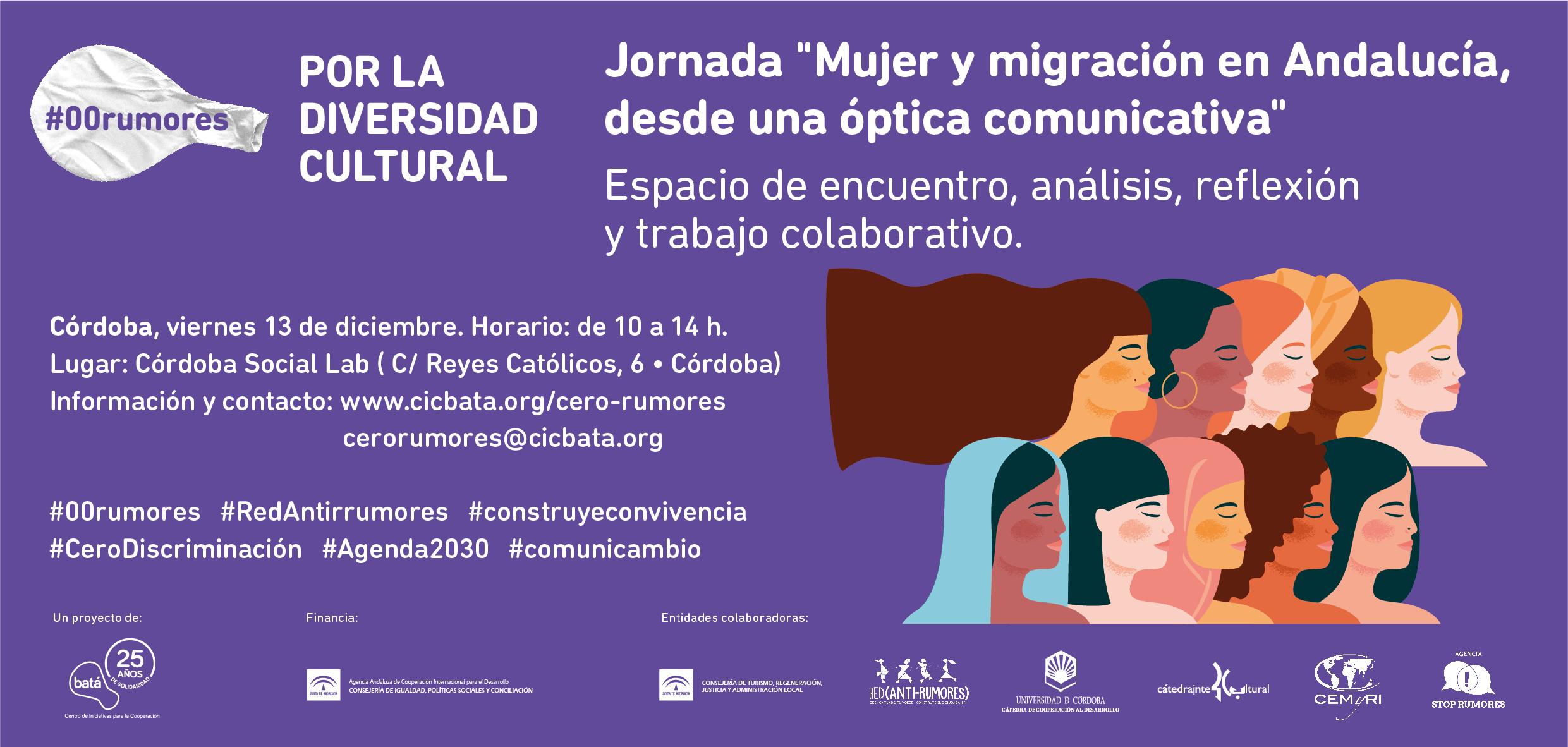 invitacion_mujer_migracion