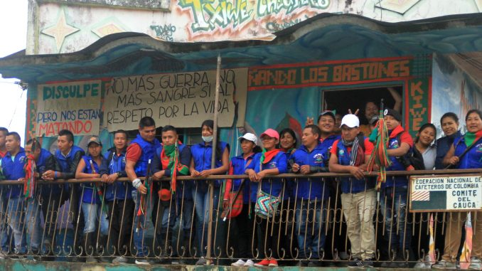 Front Line Defenders Guardia Indígena de Cauca