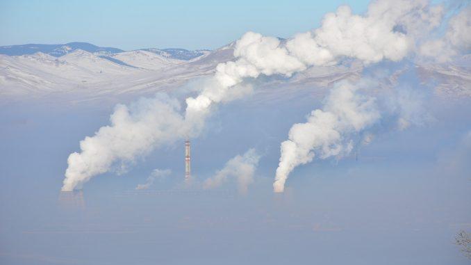 Incremento de los Gases de efecto invernadero en la atmósfera